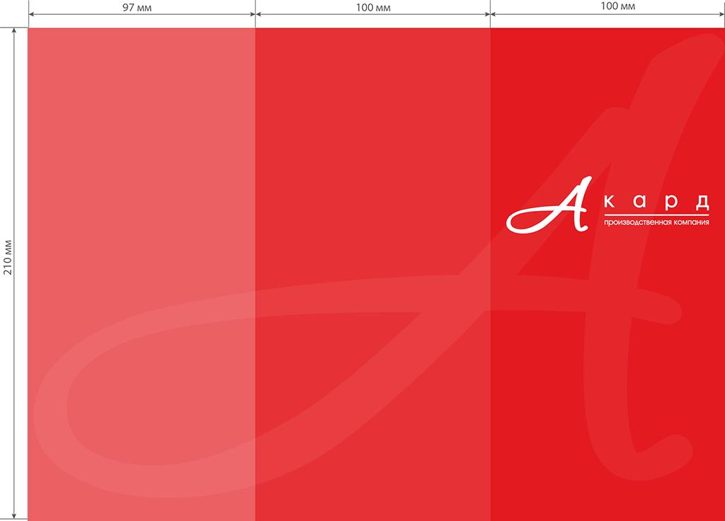 Листовка А4 на 3.jpeg
