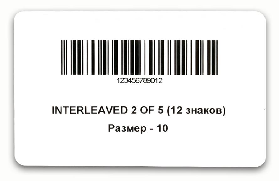 interleaved.jpg