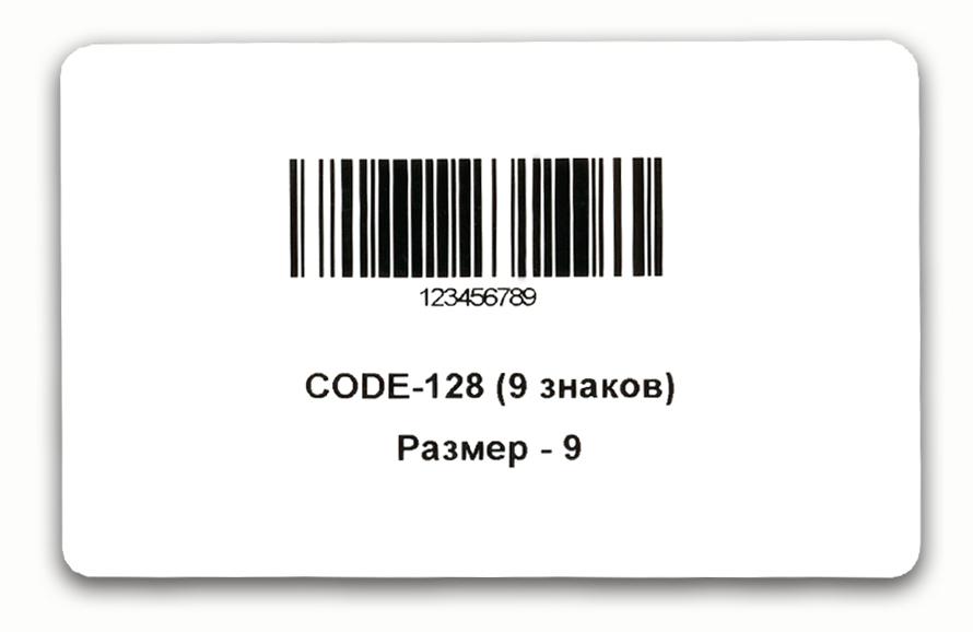 code 128.jpg