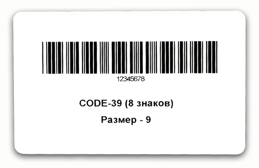 code 39.jpg